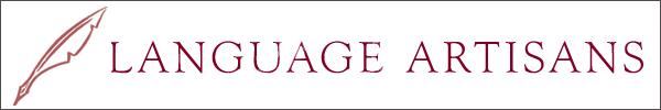 Language Artisans